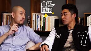 《中超吐口秀》第2季1期 赵和靖驾到