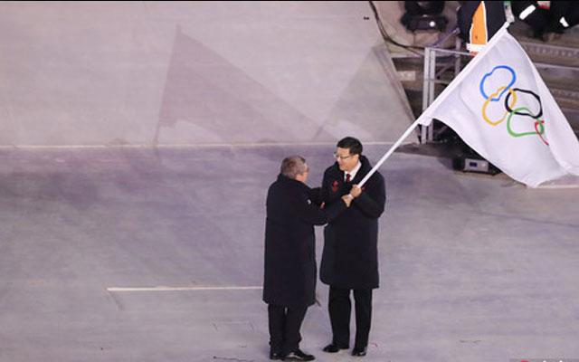 奥林匹克会旗完成交接 冬奥正式进入北京时间