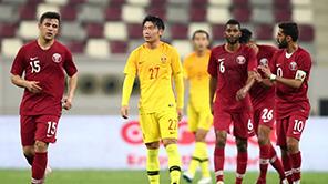 热身赛-中国0-1卡塔尔 颜骏凌状态神勇屡献神扑
