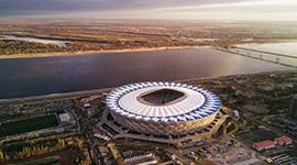 伏尔加格勒球场