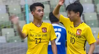 U17冠军赛:恒大4-0河北华夏幸福